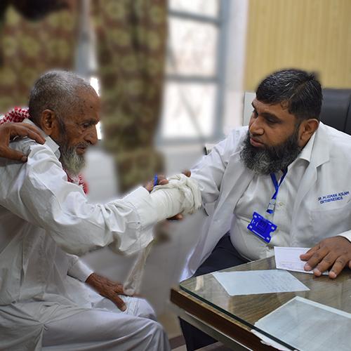Orthopedic-Red-Crescent-Medical-College