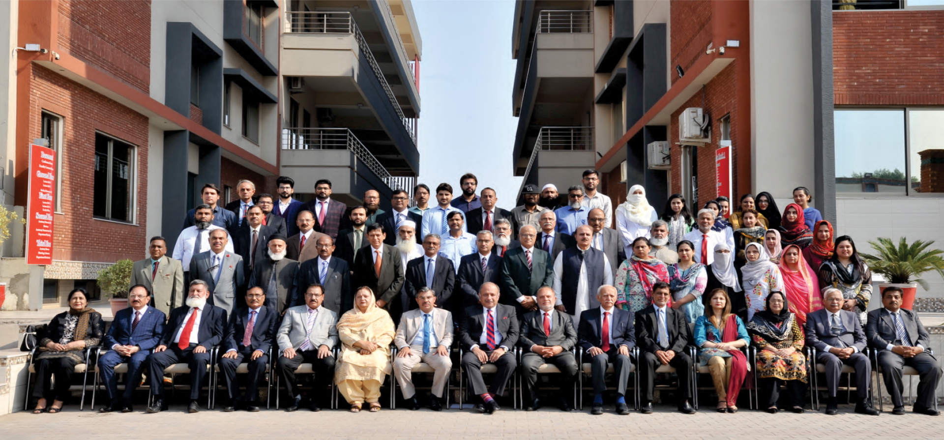 Faculty at Pak Red Crescent Medical College