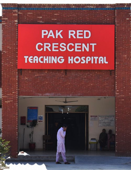 Teaching-Hospital--Pak-Red-Crescent-Medical-College